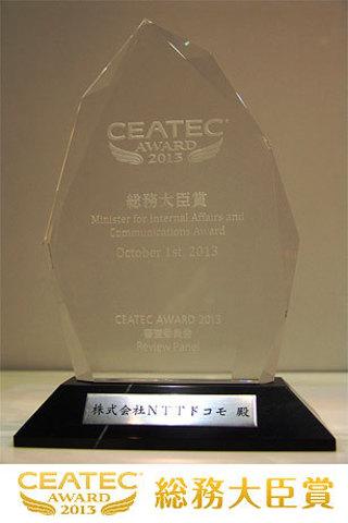 Premio a NTT por esfuerzos en 5G