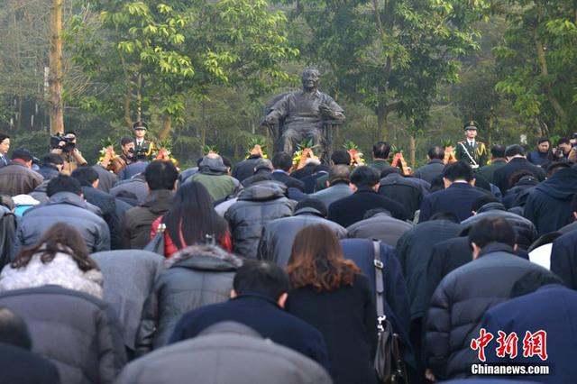 Deng Xiaoping died