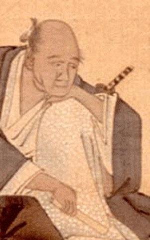 Japan: Literature