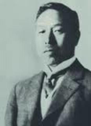 SHIGA KIYOSHI