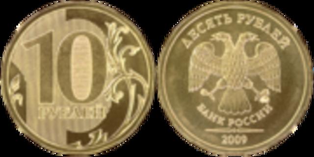 Circulacion del Rublo