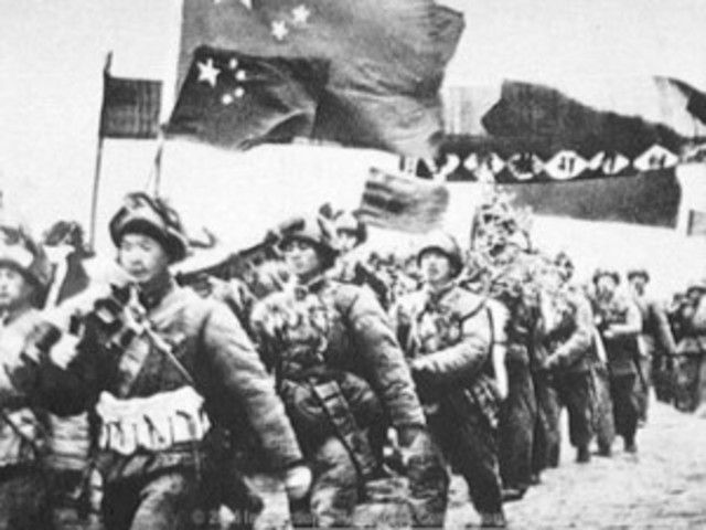 China Officially Enters Korean War