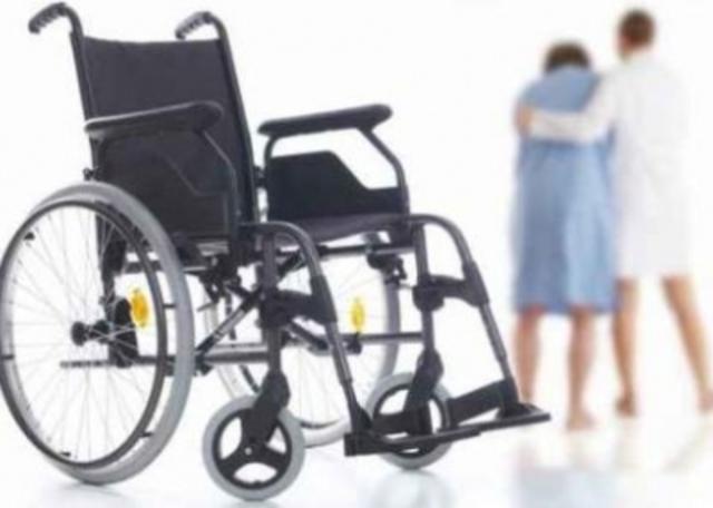 Juntas de calificación de invalidez.