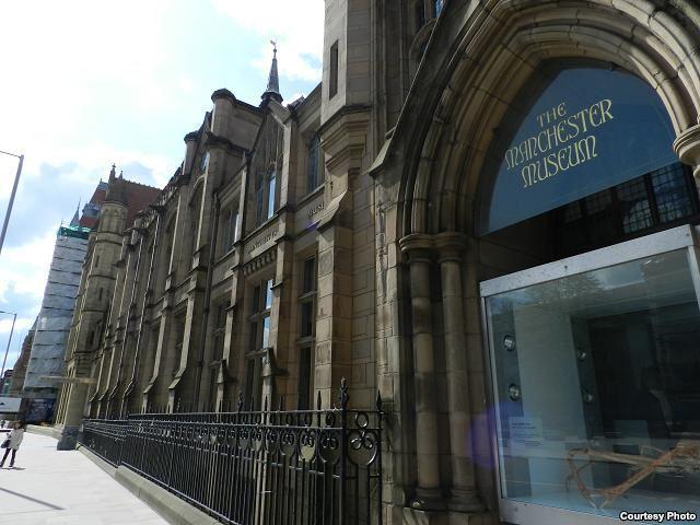 Cámara de Salus de Manchester