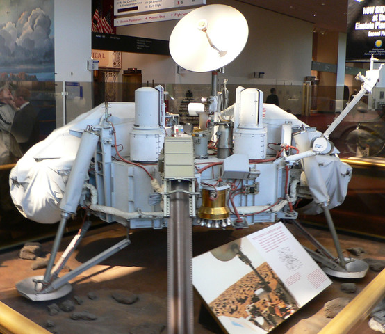 First Successful Mars Landing!