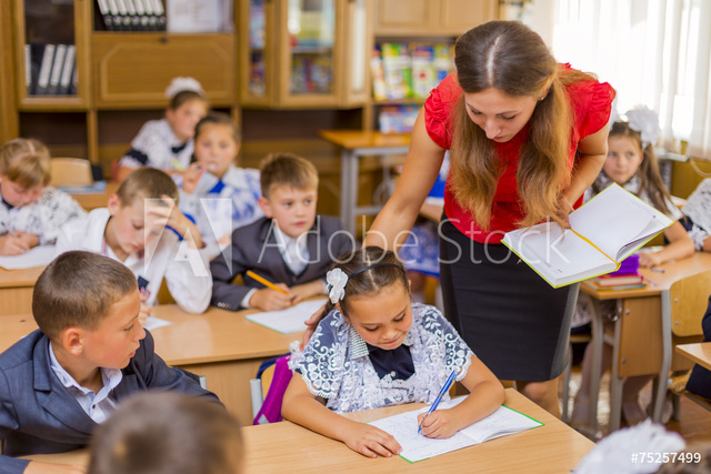 NH Title XV Education: Chapter 186-C: Special Education