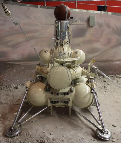 USSR launch Luna 16