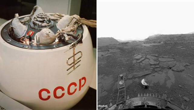 Venera 7 becomes the first probe to soft-land on Venus