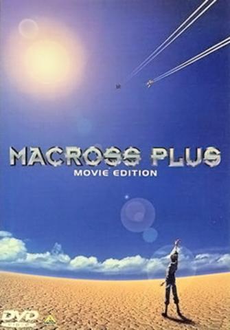 Macross Plus (TV Series)
