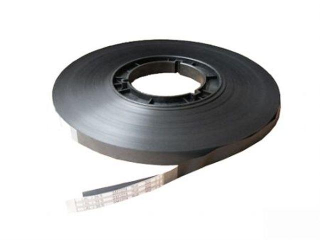 Utilización de cintas magnéticas