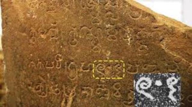 LA INDIA APROX 300 D.C