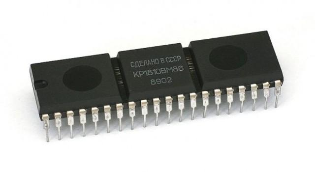 Intel fabricó el microprocesador Intel 8086