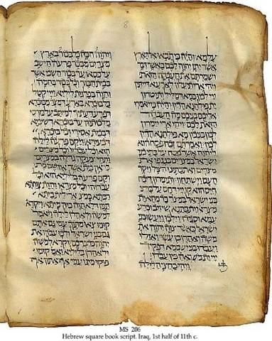Literatura hebrea (1200-1100 a.C.)
