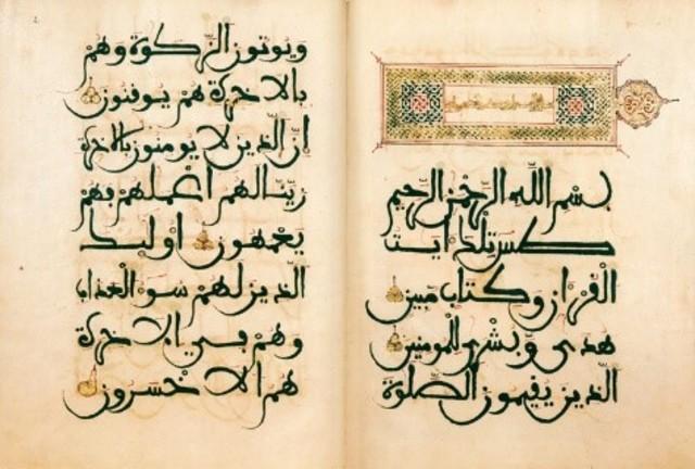 La literatura árabe  (619-479 a.C.)