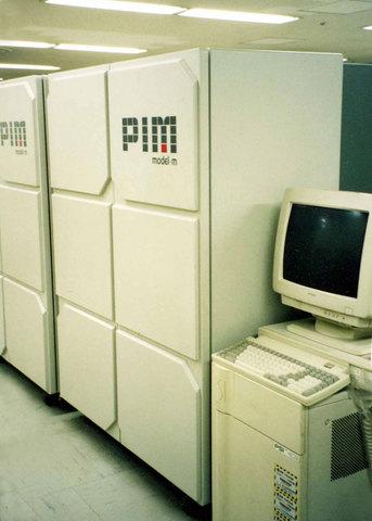 Se concluye los trabajos en torno a las maquinas PIM evolucionando el hardware.
