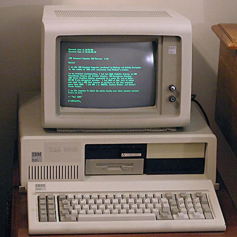Primera PC Personal