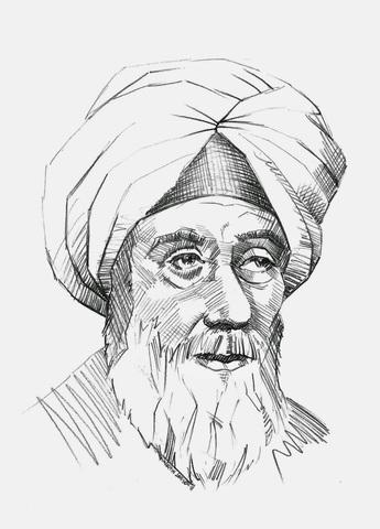 IBN AL-HAYTHAM  (Alhazen)