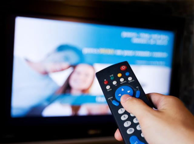 Emisiones de televisión