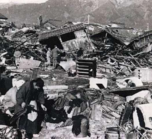 Tonankai Earthquake