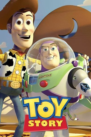 Toy Story Premieres
