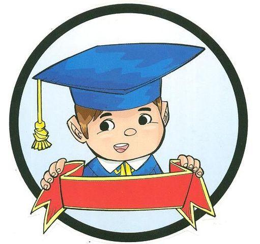 Graduación de Kinder