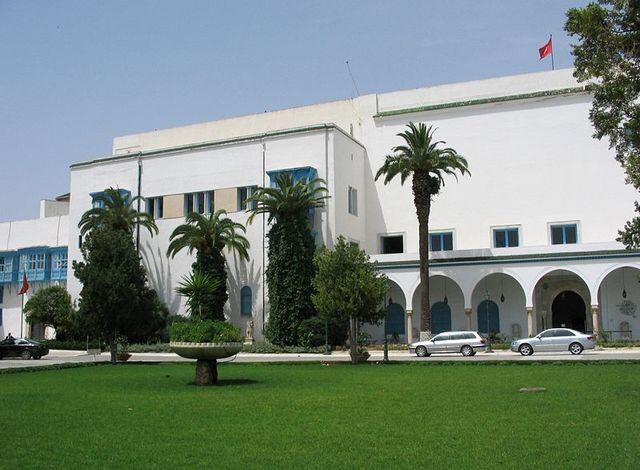 Attentato al museo nazionale del Bardo