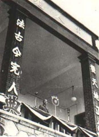 Chiang Kai-Shek se dirige a China tras el Incidente del Puente Marco Polo