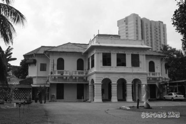 Nah-Hwa Primary School