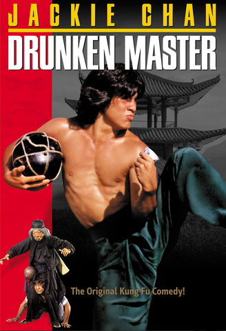 Snake in Eagle's Shadow & Drunken Master