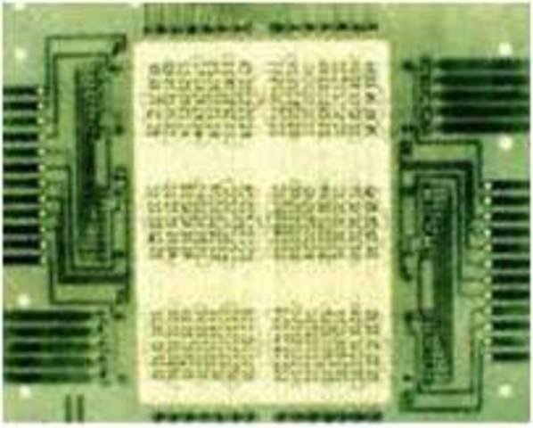 Полупроводниковый транзистор