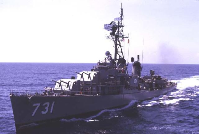 U.S.S Maddox Incident