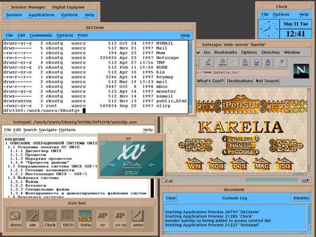 Представлена полнофункциональная операционная система Linux