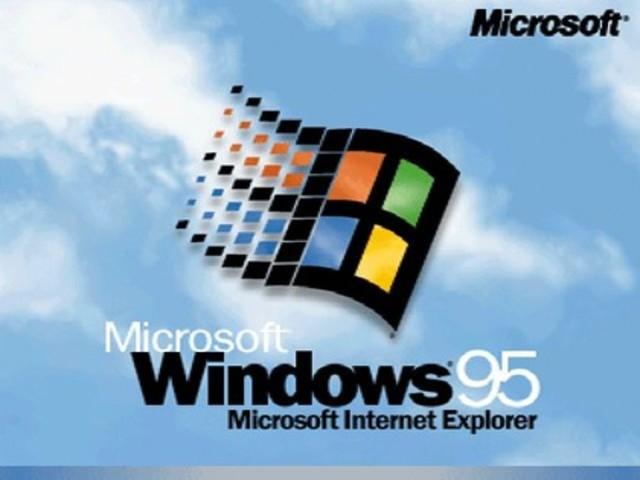 Выпуск Windows 95