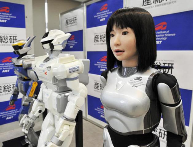 JAPÓN: POTENCIA TECNOLÓGICA