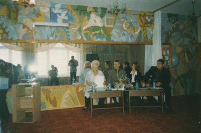 Секционное заседание