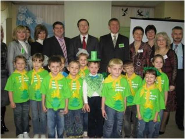 Экологический форум «Развитие экологического образования и воспитания в Самарской области» Новокуйбышевск-декабрь 2008г.