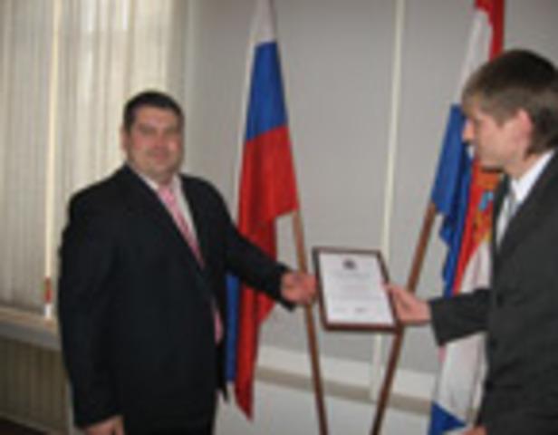 Вручение премии студентам Самарской области