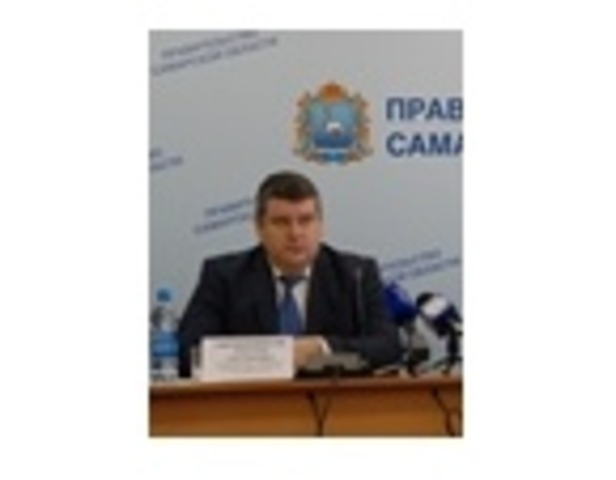 Заседание итоговой коллегии при министерстве социально-демографической и семейной политики губернии, 2014 год