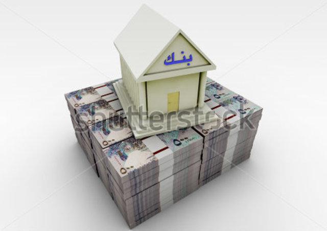 Escritura de constitución del Banco Hipotecario