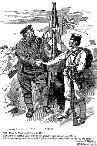 First Anglo-Japanese Alliance