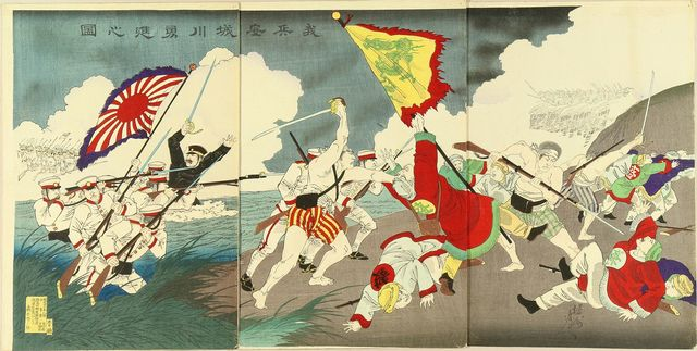 The First Sino Japanese War