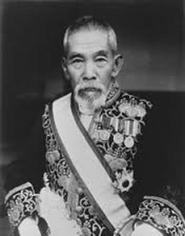 Assassination of Inukai Tsuyoshi