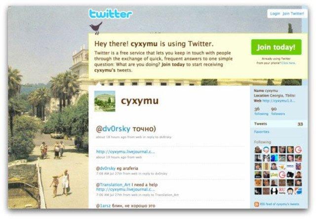 Rusia vs Cyxymu