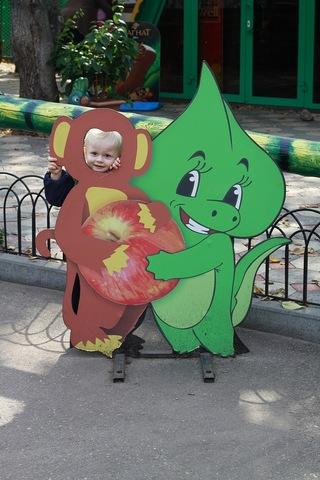 Первый поход в зоопарк