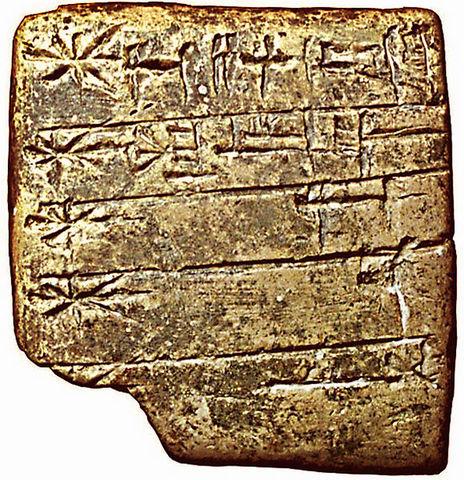 Gestion docuemntal sumerios A.C