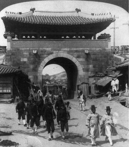 Japonese occupation of Korea begins