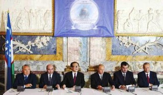 Вторая встреча глав государств-членов ШОС