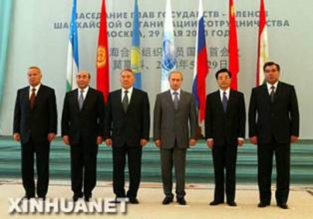 Третья ключевая встреча в истории ШОС