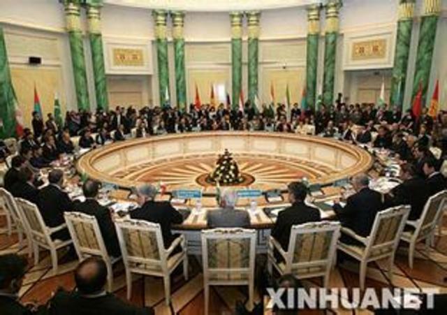 Пятая встреча глав государств-членов ШОС