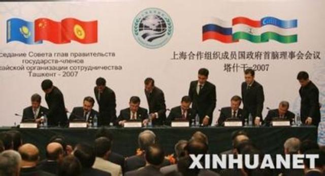 Седьмая встреча глав государств-членов ШОС